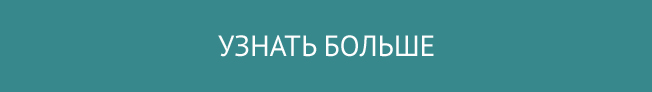 Флебология в москве куда обратиться